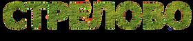 стрелово лого.png