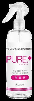 pp_spray_01.png