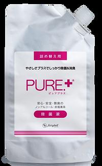 pp_spray_02.png