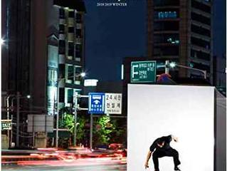 Sb skateboard Journal