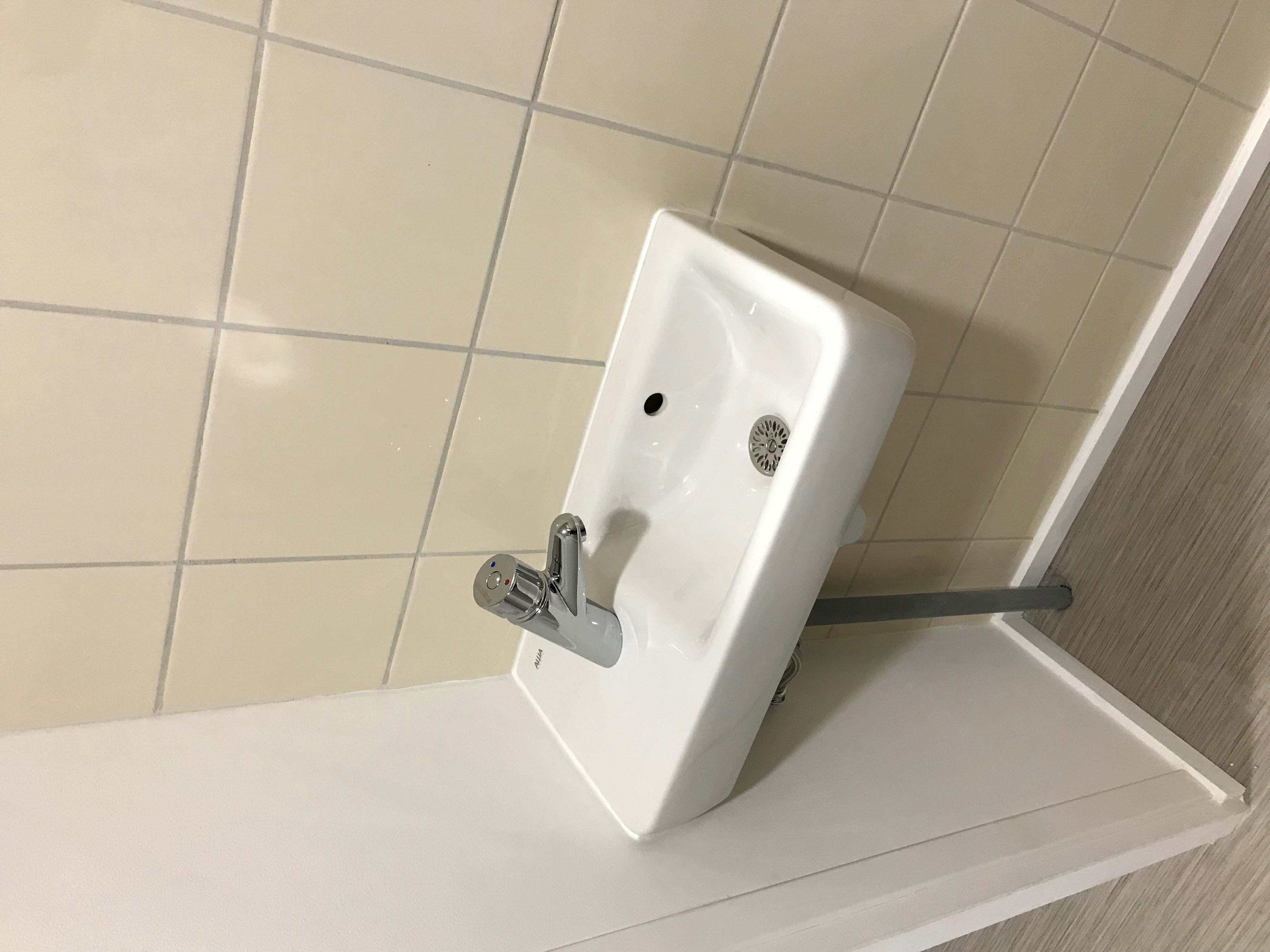 Sanitaire collectif PRESTO ALLIA