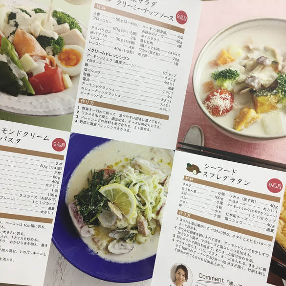 筑波乳業×ミス日本の美人食  / カットイラスト