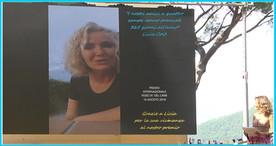 Video messaggio di Licia Colò