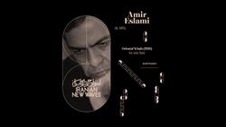 Iranian New Waves-intro-12