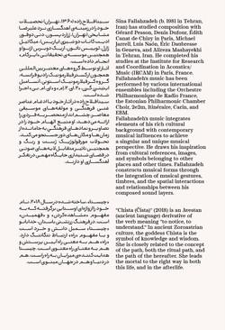 Iranian New Waves29