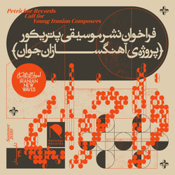 Petrichor Records Call for Young Iranian Composers 1
