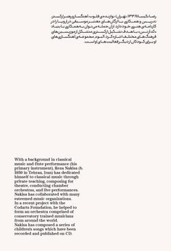Iranian New Waves51