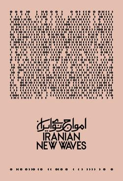 Iranian New Waves6
