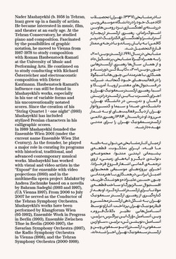 Iranian New Waves37
