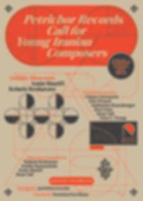 Poster-EN-Call for Score 2020 (1).jpg