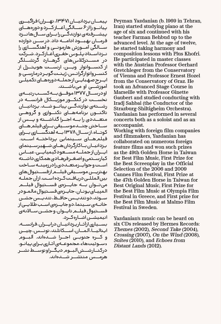 Iranian New Waves39