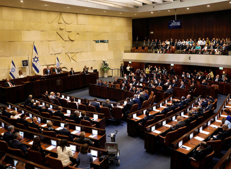Israeli Knesset members say plan would seriously offend the Jewish nation