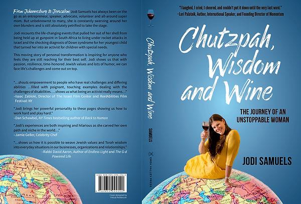 ChutzpahWisdomWine_Coverspread.jpg