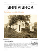 Shnipishok A Brief History Mini Ebook.jp
