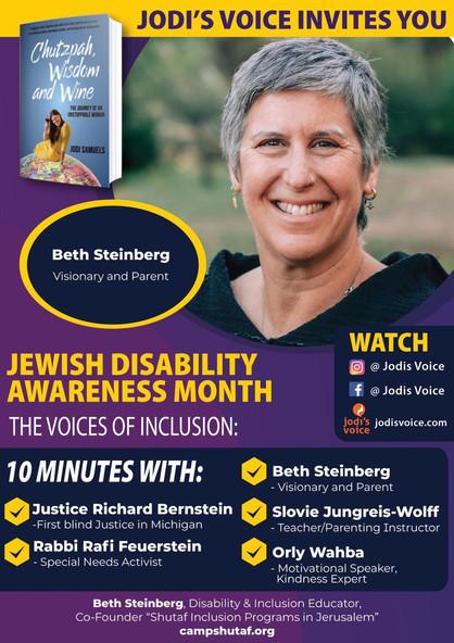 Meet Beth Steinberg