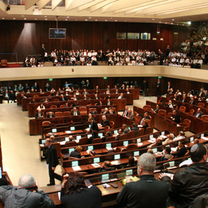 Israel's Knesset Voices Opposition to Desecration of Jewish Cemetery