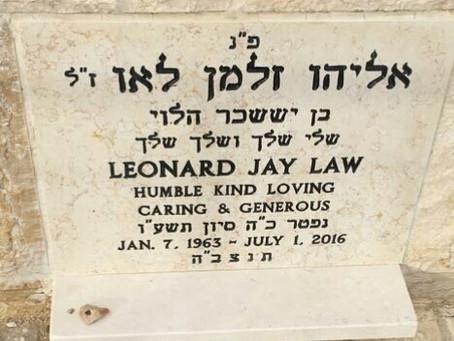 Memorial Service: Eliyahu Law