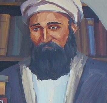 Ramchal: Dissertation on the Gaula