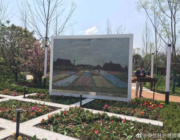 IMG_1799, Van Gogh painting in garden.JP