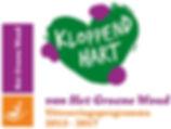 Kloppend_hart_logo.jpg