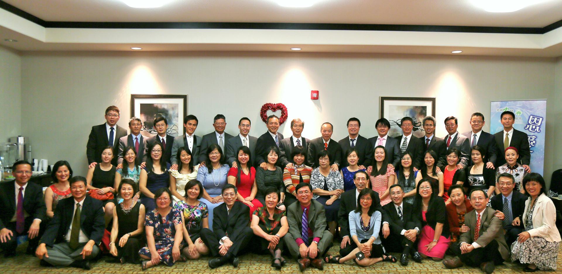 2015-sep-acc-mer-group-photo.jpg