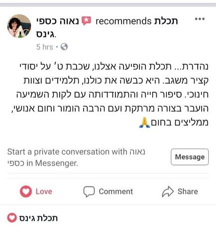 Screenshot_20200113_205753_com.facebook.