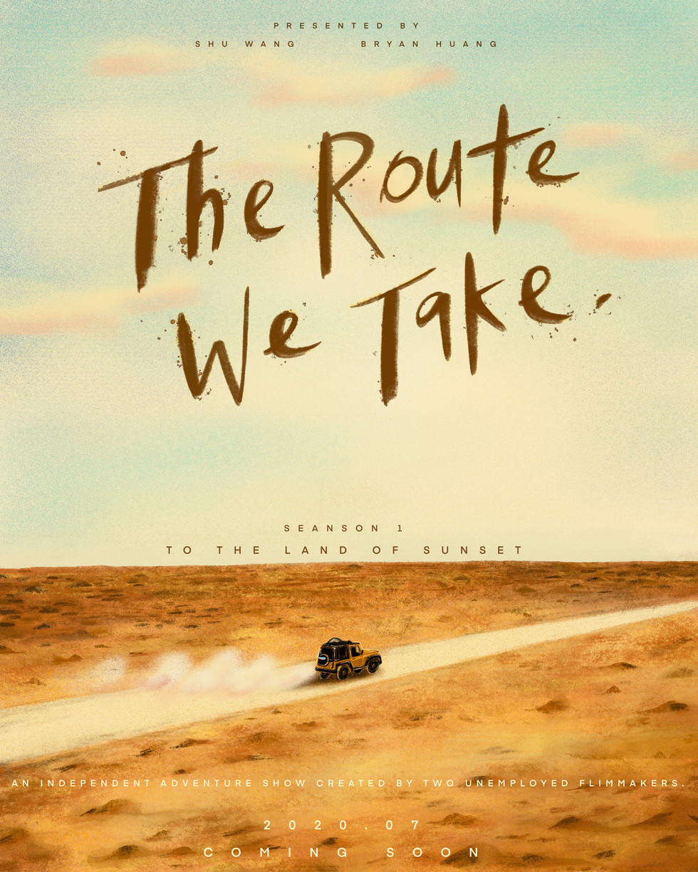 The Route We Take Poster