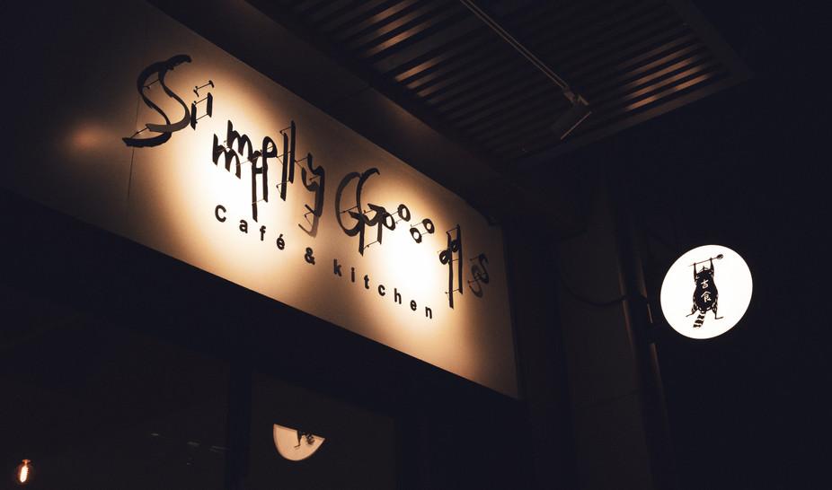 Restaurant Signs