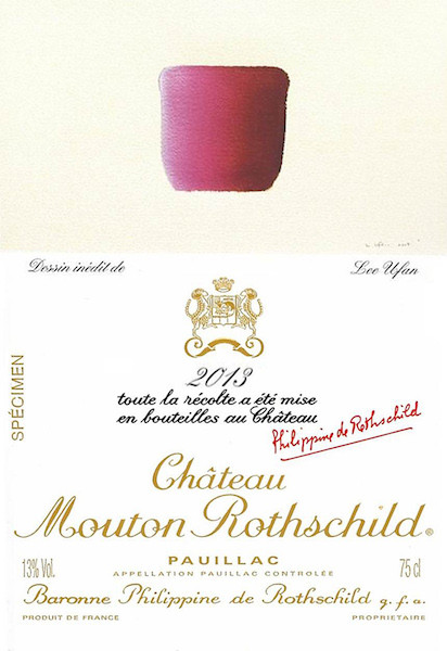 Этикетка вина Мутон Ротшильд 2013 год