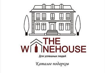 каталог подарков винных аксессуаров The Wine House