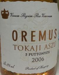 Венгрия отменяет 3 и 4 Путтоньош для классификации вина Токай