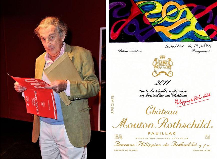 Ги де Ружмонт (2011 г.) этикетка вина мутон ротшильд
