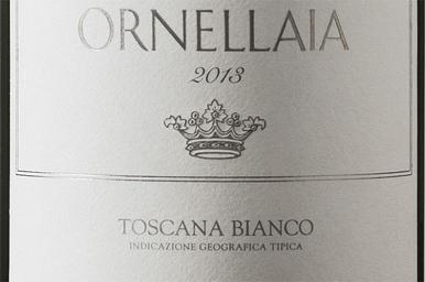 Орнелайя белое вино