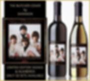 Вино группы beatles