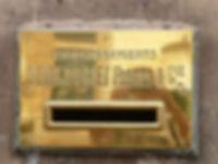 Кража 3 тыс. бутылок из негоциантского дома Seignouret Freres