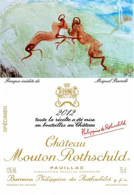 Этикетка вина Mouton Rothschild 2012 года