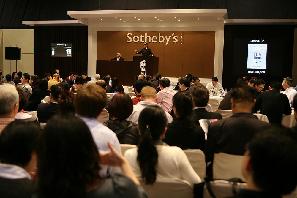 Аукцион Sotheby's торги