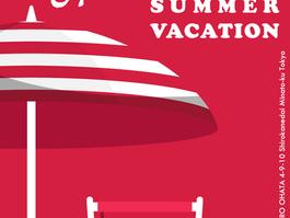 2019年 夏季休暇のお知らせ