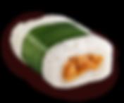 Lemper Pedas