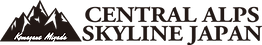 中央アルプスのロゴとマーク