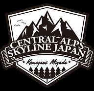 CENTRAL_ALPS_SKYLINE_JAPAN_LOGO_案0328_2.