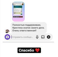 WhatsApp Image 2021-03-06 at 00.33.42.jp