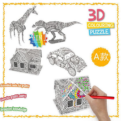 Yellow set 3D Coloring Art Puzzle with Markers (SMRP $22)