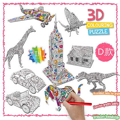 Red Set 3D Art Puzzle with Markers (SMRP $22)