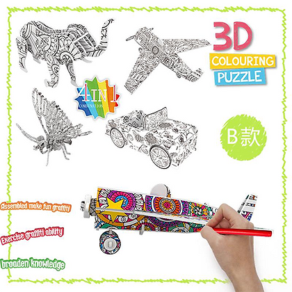 Green set 3D Coloring Art Puzzle with Markers (SMRP $22)