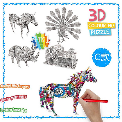 Blue set 3D Coloring Art Puzzle with Markers (SMRP $22)