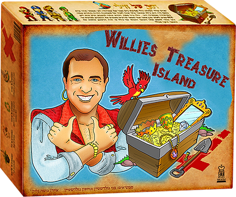 Willie's Treasure Island (SMRP $25)