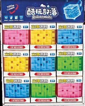 Rotate Maze (SMRP $8)