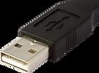 USB_Cable_Editerad.png