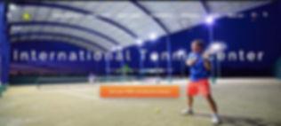 Scuola Tennis.jpg